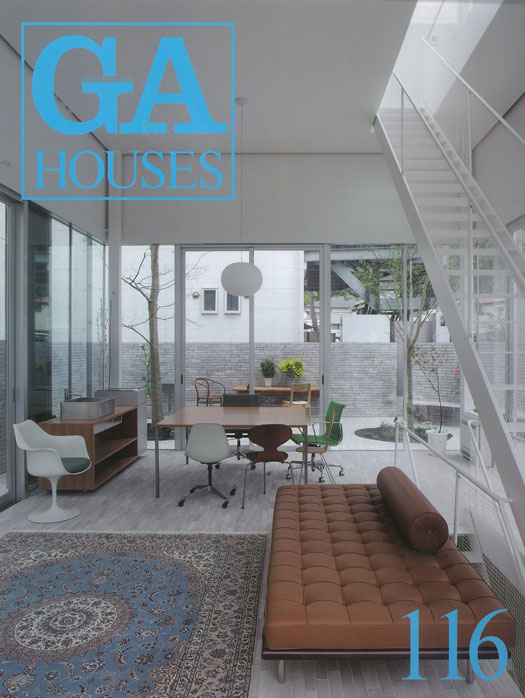 Click Each To Expand: GA Houses Magazine Cover ...